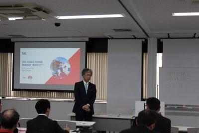 ISO/FDIS 45001 オープンセミナー